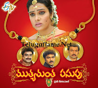 Muthyamantha Pasupu Serial – Episode 252 – 15th Mar – Final Episode