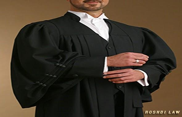 روب المحامين