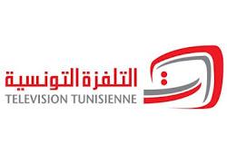 Arryadia / Al Aoula Inter HD / 2M Frequency On Nilesat 7W - Freqode com