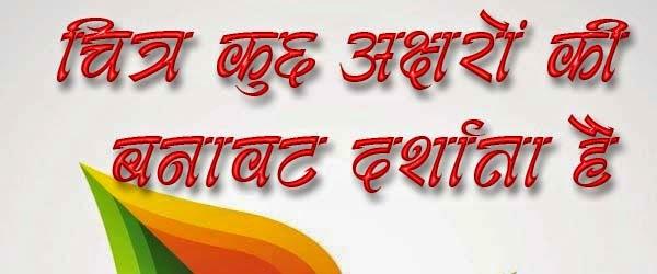 Noorisha Hindi font