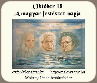 Október 18 - A magyar festészet napja