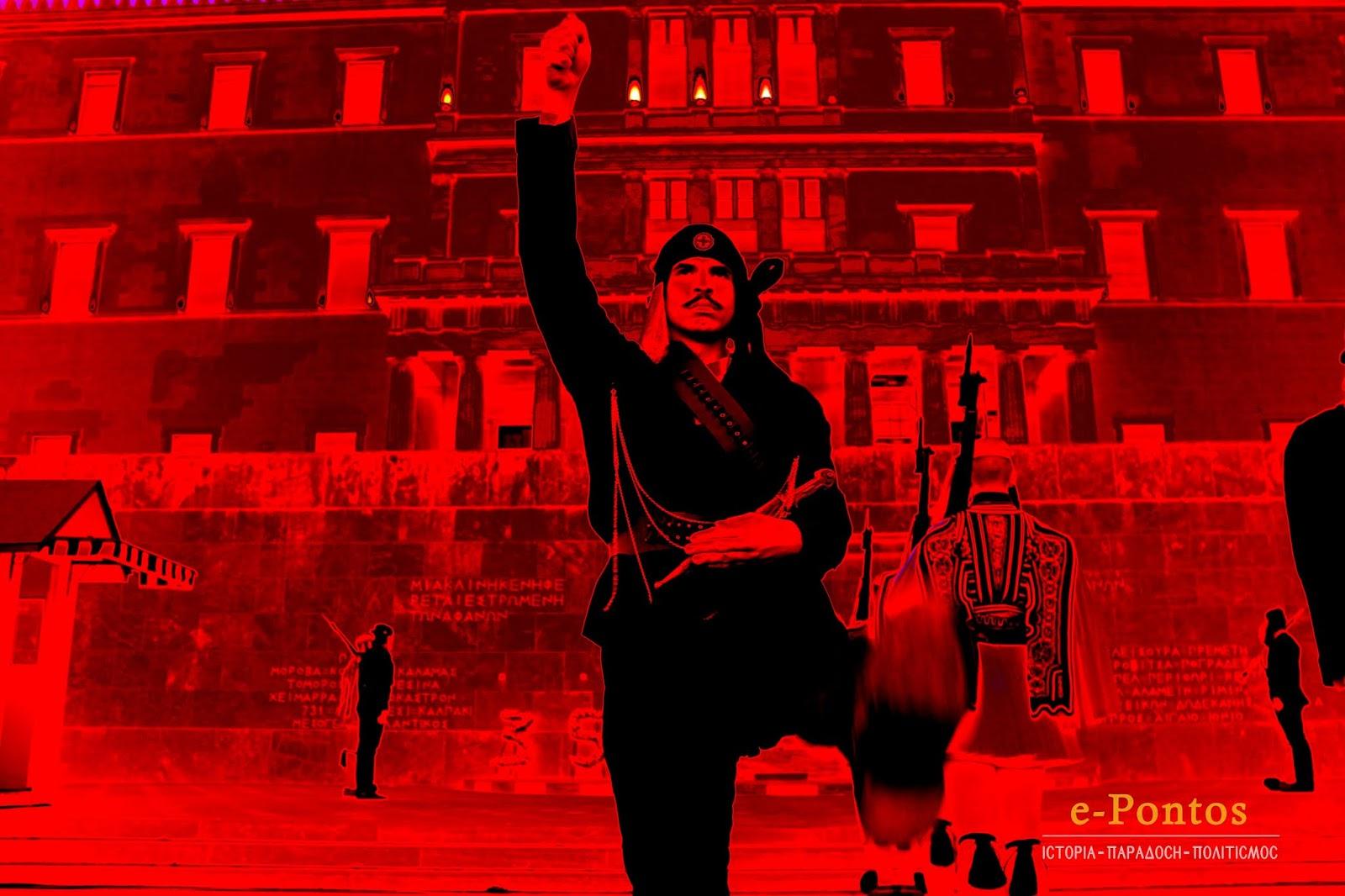 Ψηφίζουμε εδώ για να φωτιστεί στις 19 Μαΐου 2019 το Ελληνικό κοινοβούλιο με κόκκινο και μαύρο χρώμα