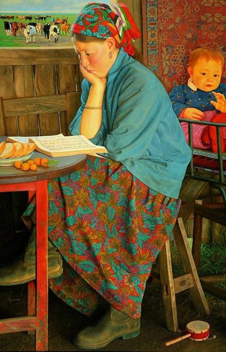Long Liyou. Reader. China, 1958