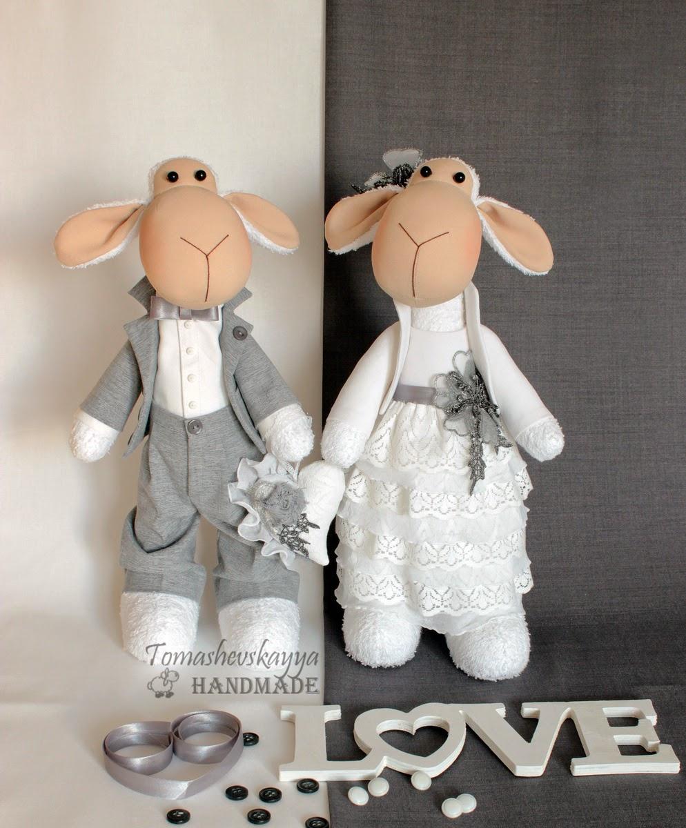 Овечки текстильные игрушки свадебные