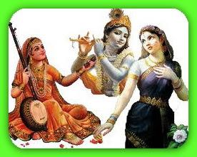 Image result for ભક્તિગીત