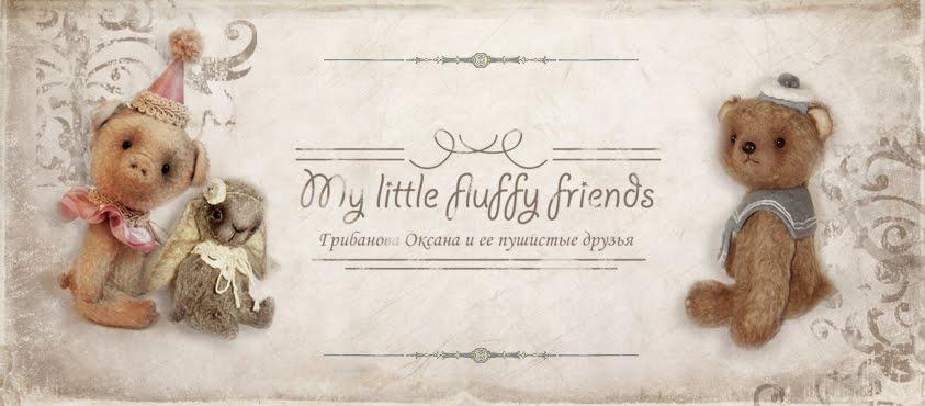 Авторские мишки Грибановой Оксаны