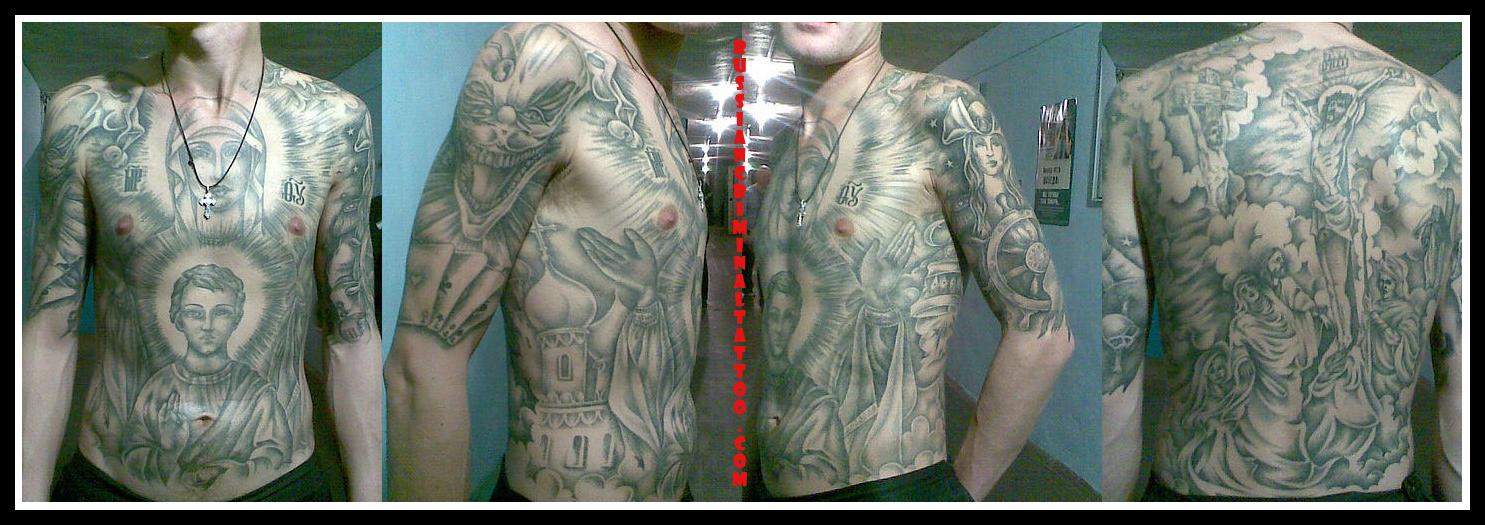 Татуировки распространены как среди лиц мужского, так и женского пола.