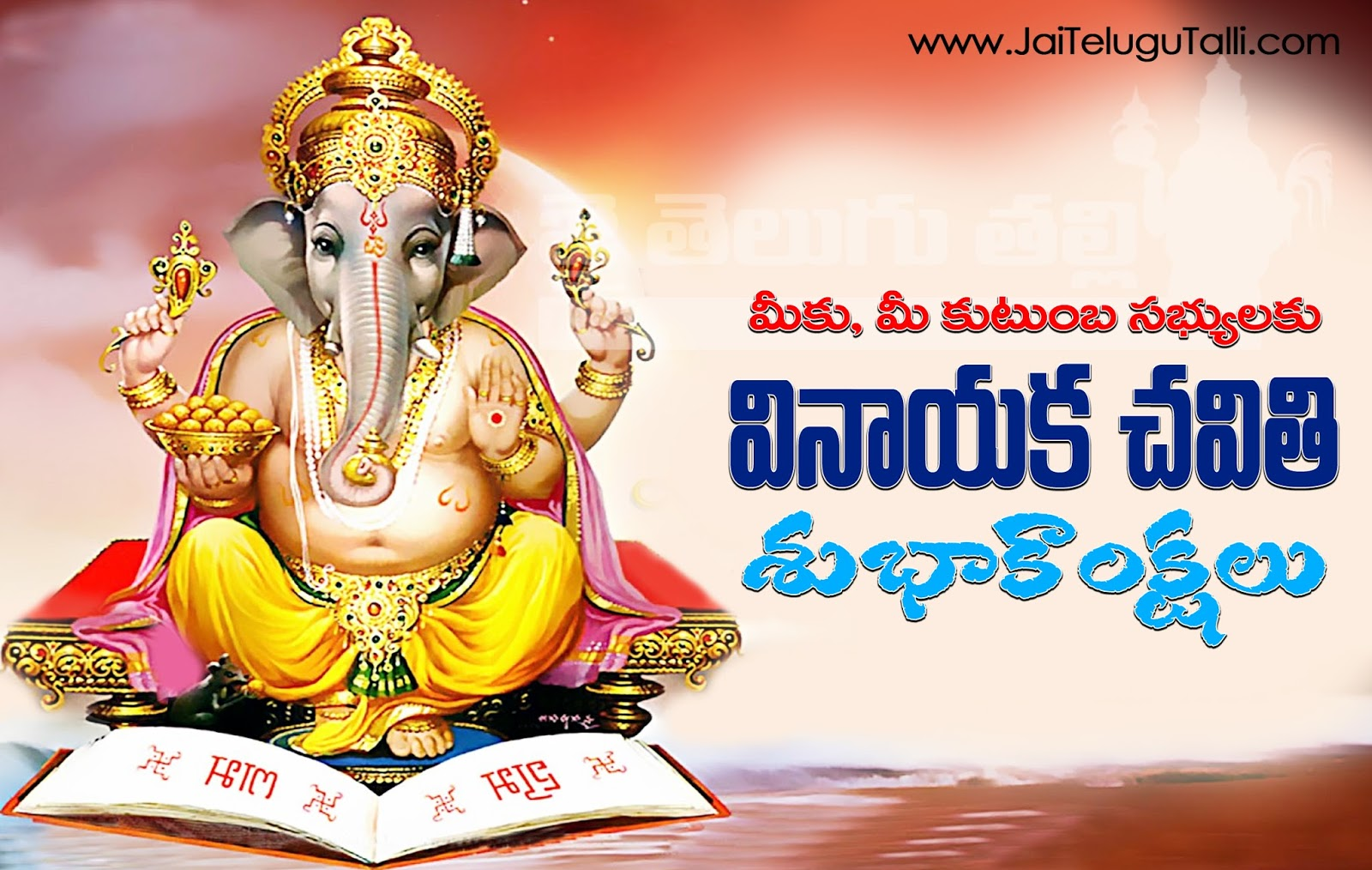 Happy ganesh chaturthi wishes and wallpapers 2015 www happy ganesh chaturthi wishes and wallpapers 2015 m4hsunfo Gallery