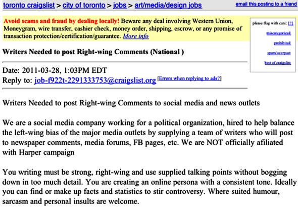 Craigslist Writing Jobs College Paper Service Cdessaystid