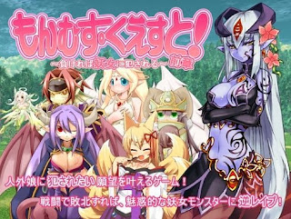 Monster Girl Quest 3 PC Game Free