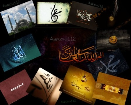 Ramadan HD Wallpapers 2013 Free Download