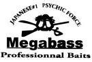 Le site Megabass USA