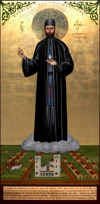 Παρακλητικός Κανών εις τον Άγιο Μεγαλομάρτυρα Εφραίμ τον θαυματουργό