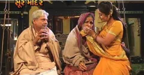 Apne Maa Baap Ka Tu Dil Na Dukha Mp3 Down Mp3 Song
