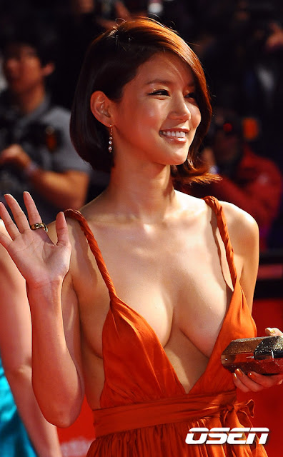 Korean Actress Orange Dress