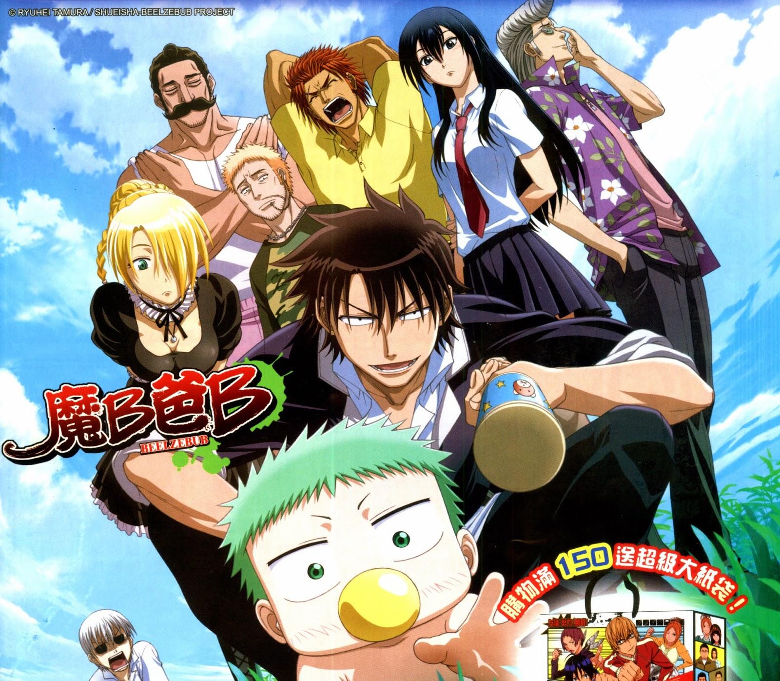 Anime Sub Indo BEELZEBUB