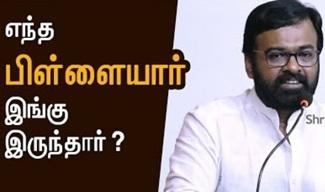 Karu. Palaniyappan Speech | Shruti Tv