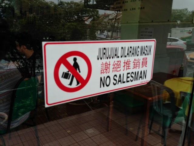no salesman allowed