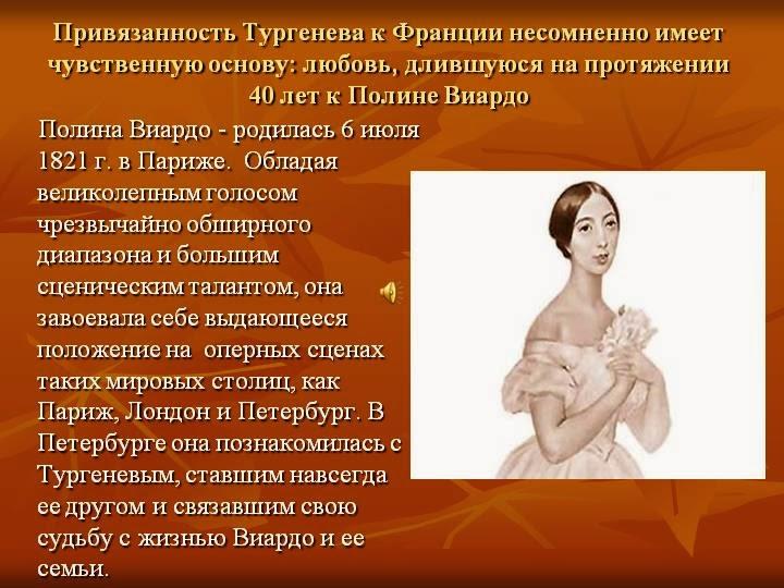 Краткое содержание рассказа Тургенева «Певцы»