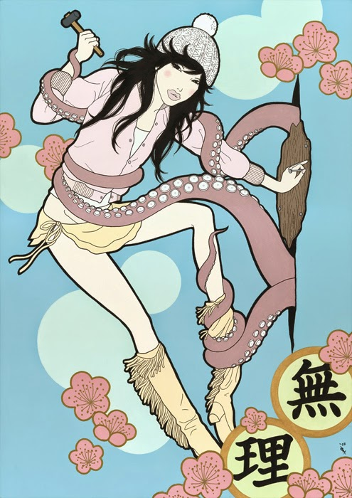 Yumiko Kayukawa (粥川由美子)  - http://sweetyumiko.com/