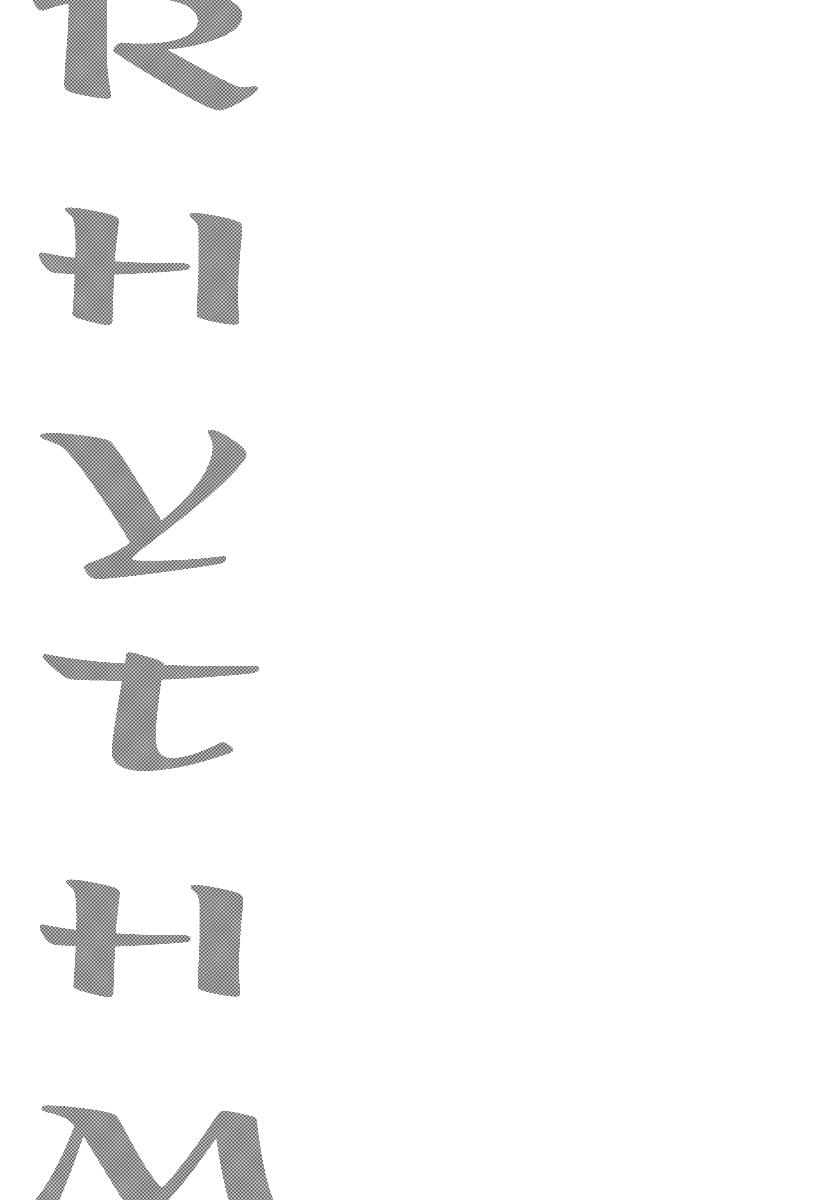 TruyenHay.Com - Ảnh 8 - [Sengoku Basara Doujinshi] Aquarium Chap 4 Rhythm (End)