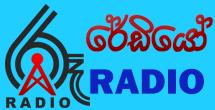 RU RADIO | WWW.RURADIOLK.COM