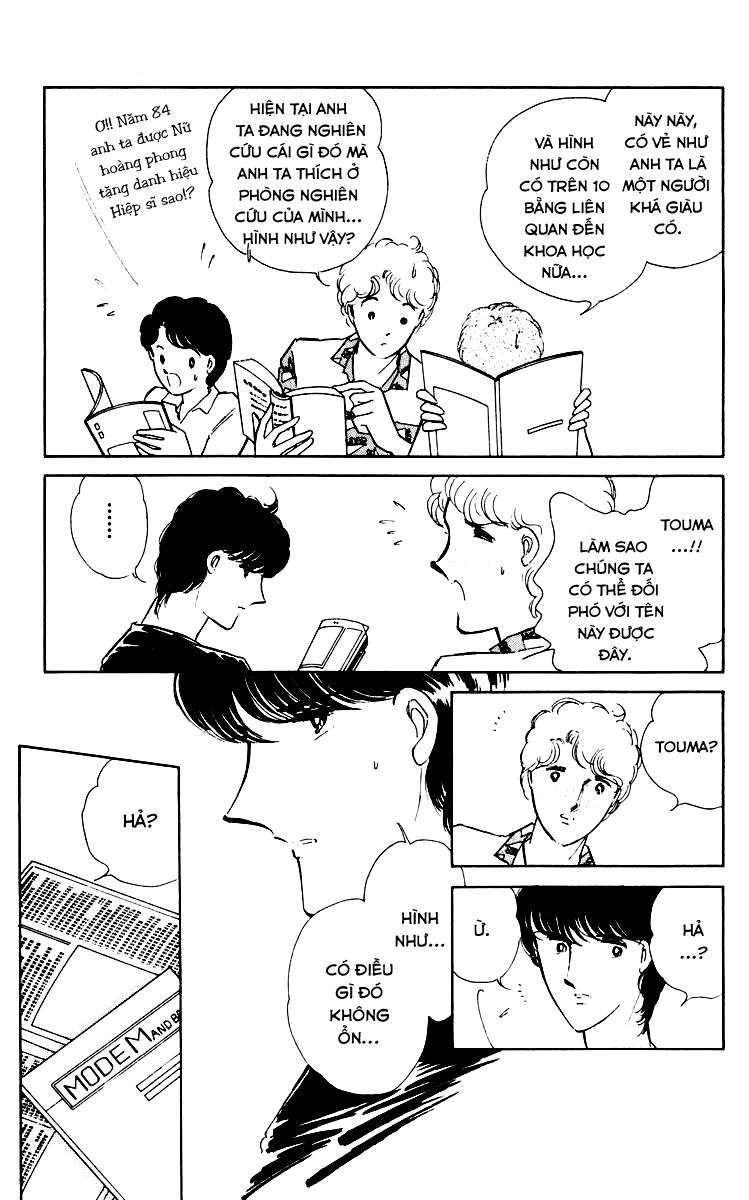 Umi no Yami, Tsuki no Kage chap 37 - Trang 15