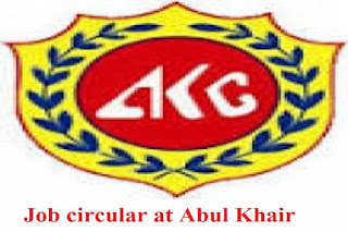 Abul Khayer Tobacco Job Circular