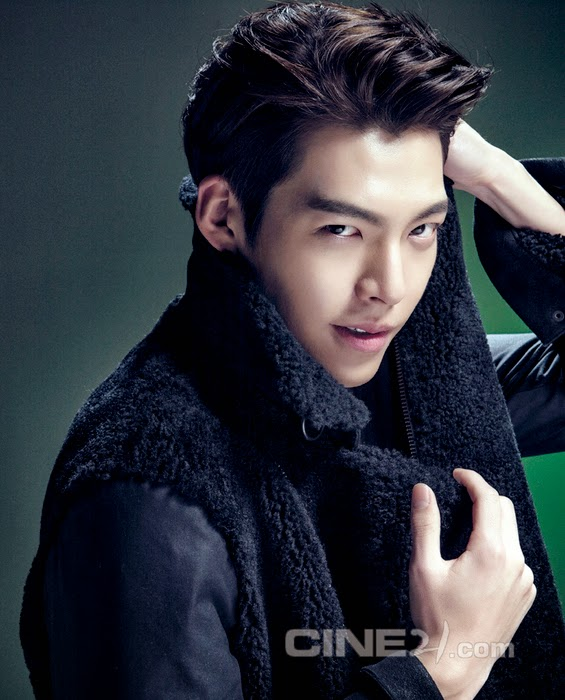 Kim Woo Bin For December Issue Of Cine21 Daily K Pop News
