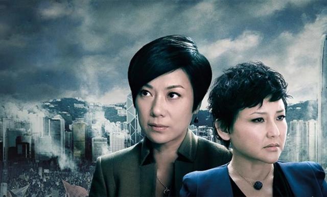 Hình ảnh phim Không Làm Người Hồng Kông