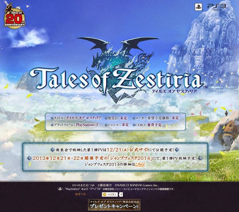 """Tales Of Zestiria"""