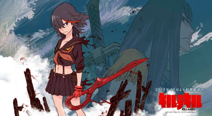 Kill la Kill Subtitle Indonesia