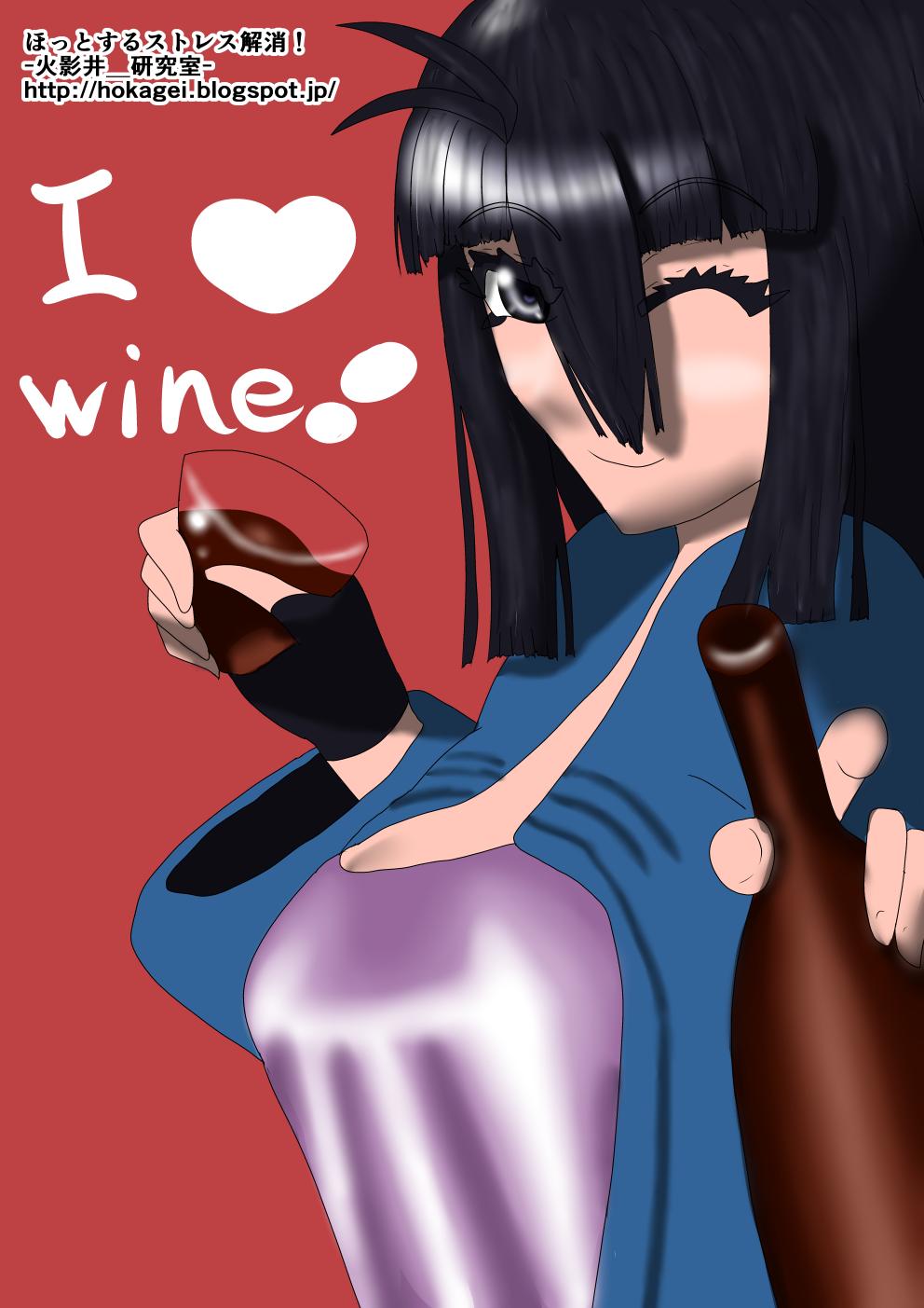 【ほっとする】ソムリエ厳選なワイン買ってみました【今日の楓さん】