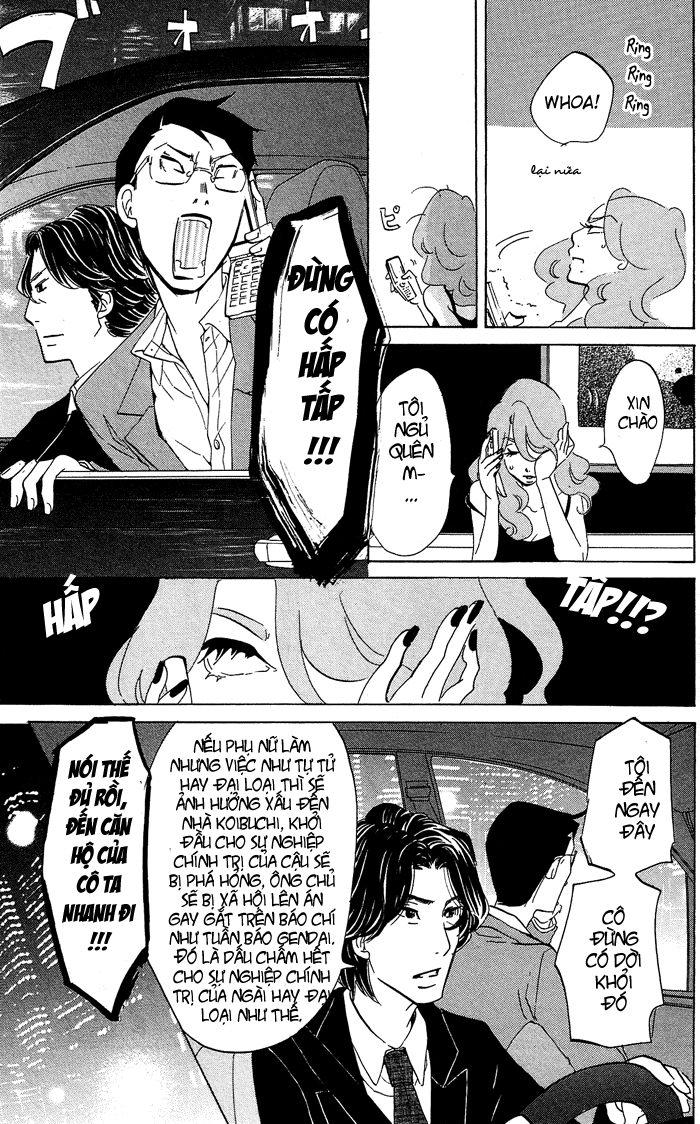 Kuragehime chap 25 - Trang 22