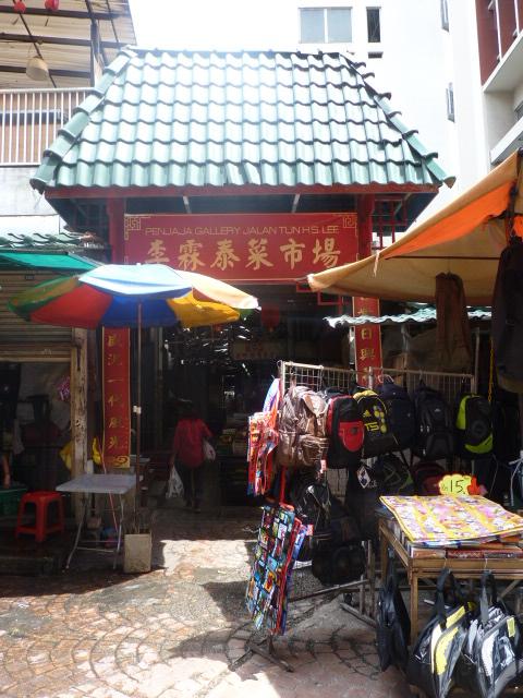 Pasadizo Jalan Petaling