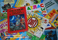 Russian Books