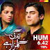 "Drama ""Zindagi Gulzar Hai"" on Hum tv"