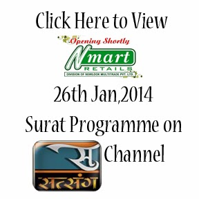 Nmart 26th Jan 2014 Live on Satsang Channel