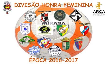 Divisão de Honra 2016/2017