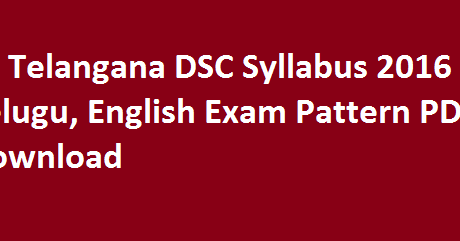 Vao exam 2015 syllabus in tamil pdf