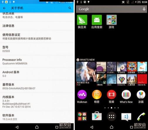 Sony Xperia C3 menjalankan Android Lollipop, mungkinkah Sony berubah pikiran?