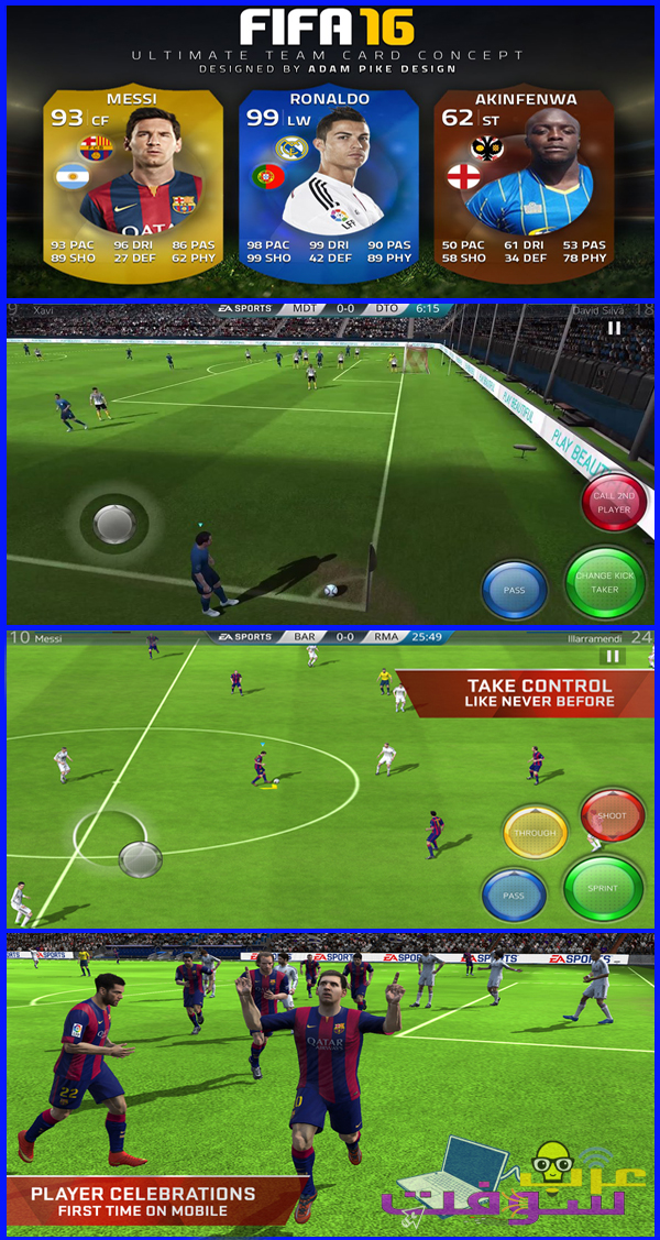 تحميل تطبيق لعبة FIFA 16 Ultimate Team