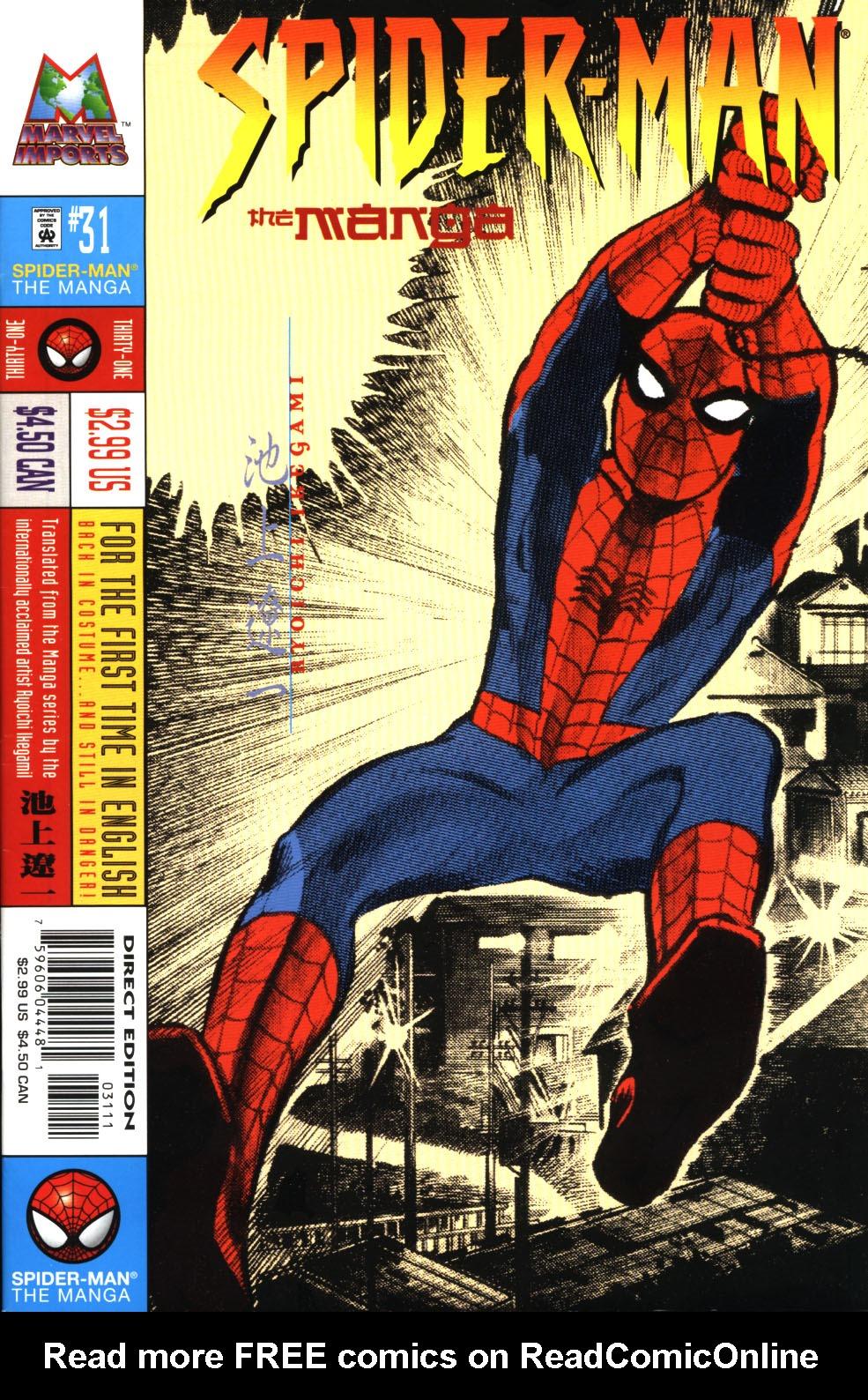 Spider-Man: The Manga 31 Page 1