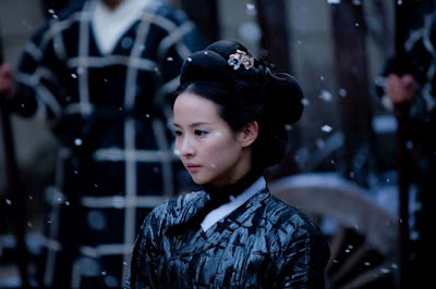Jo Yeo-jeong, Park Ji-yeong, Jo Eun-ji, the concubine 2012, korea movie