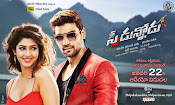 Speedunnodu movie wallpapers-thumbnail-4