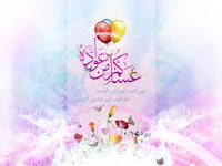 Eid-wallpapers