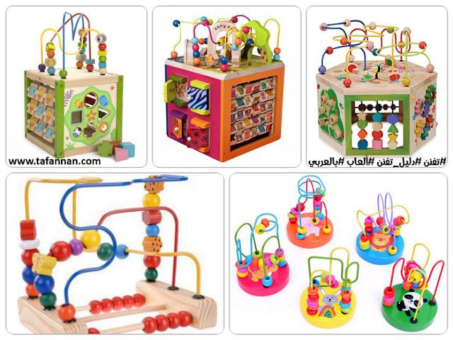 متاهة الخرز Bead maze ومكعبات الأنشطة المتعددة activity cubes