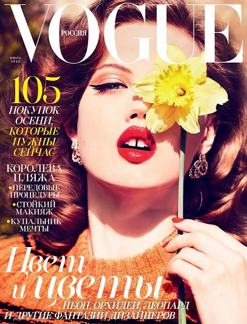 Fashion Model @ Lindsey Wixson by Ellen von Unwerth for Vogue Russia, July 2015