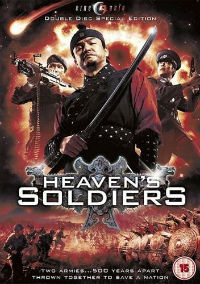 Heaven's Soldiers - 천군