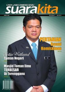 SuaraKita07